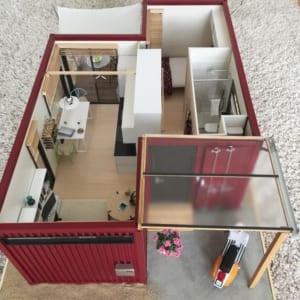 Nhà container tuy không gian nhỏ xinh những đầy đủ tiện nghi